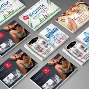 Печать визиток, типография срочная печать визиток
