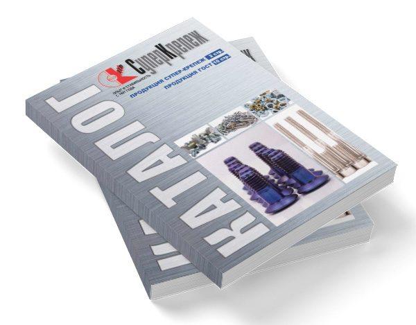 Автореферат диссертации Выдержки из нормативных документов ВАК  Книги в мягком переплете