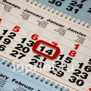 Магнитные курсоры для квартальных календарей
