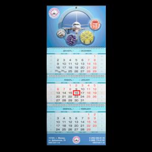 календарь, квартальный, трио, три пружины, одно рекламное поле