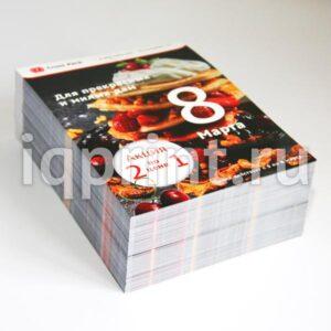 печать листовок А4, А5, А6, А7