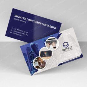 Визитки с ламинацией, ламинированные визитки, цифровая печать визиток