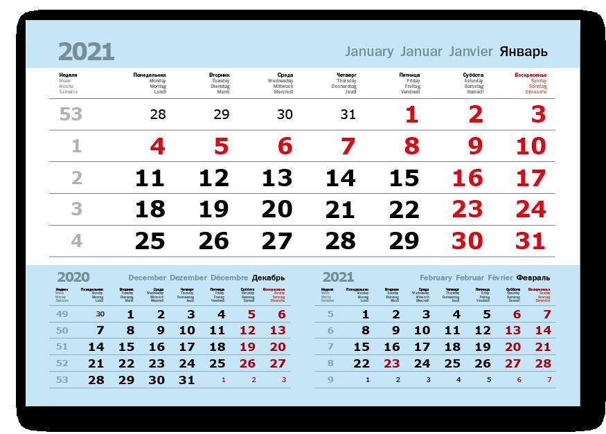 Печать перекидных календарей, настенные календари перекидные