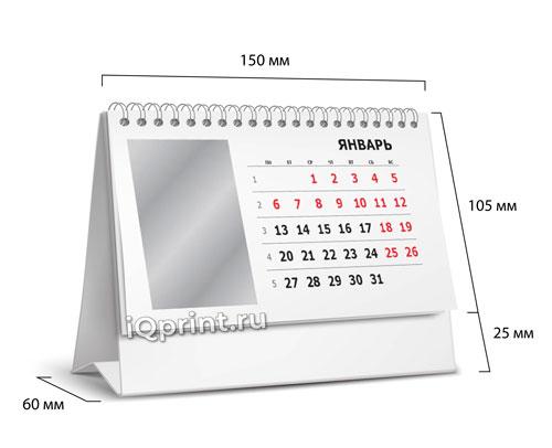 Печать настольных календарей перекидных