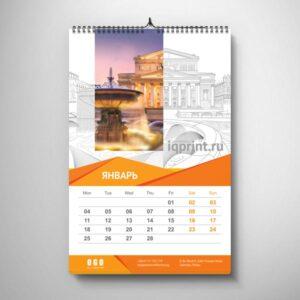 Перекидной календарь формат А3 и А4