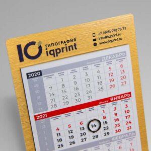 Настольный металлический календарь с магнитным курсором, изготовление и печать настольных календарей